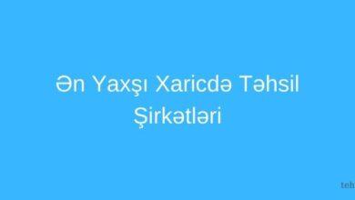 Photo of Xaricde tehsil sirketleri